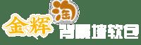 金辉-淘背景墙软包