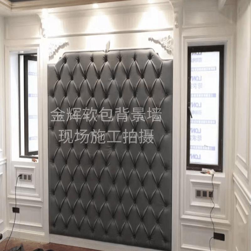 现代软包简约背景墙设计安装KTV学校装饰帖画沙发墙电视家装墙围